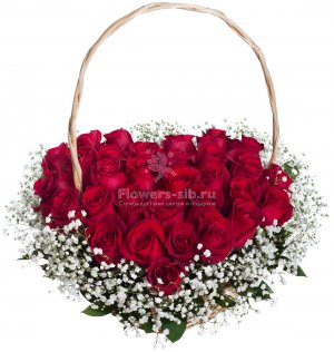 "Basket ""With love"""